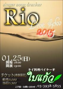 live0125